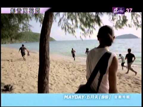 20140112 五月天 [步步] 電視特輯