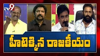 Political heat in Vijayawada over TDP, YSRCP leaders fight..