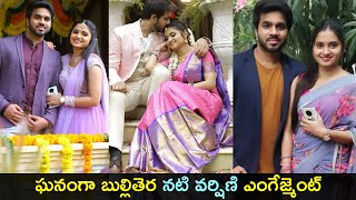 Serial actress Varshini shares engagement pics..