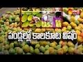 మామిడి పండ్లలో  చైనా కెమికల్స్ | Sakshi Story On Mango Chemicals  | Sakshi TV