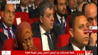 الآن | رئيس quotمكافحة الفسادquot بالكويت عن quotمؤتمر شرم الشيخ ...