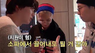 (ENG/SPA/IND) [#NJTTW] Jiwon, Jae Hyun Action | #CompilationZip | #Diggle