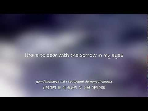 Kyuhyun- 인우/刃雨 (Inoo/Rain of Blades) lyrics [Eng. | Rom. | Han.]