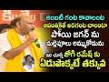 అంబటి..అవంతి.. మద్యలో జోగి   Tdp Ayyanna Patrudu Next Level Satires   Jogi Ramesh   Telugu Today
