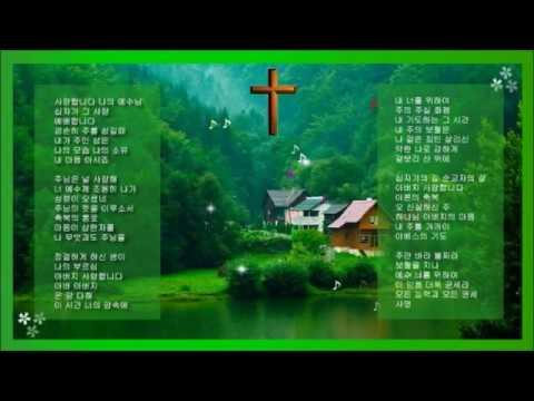 베스트 찬양 연주곡 40