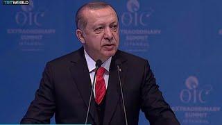 OIC Jerusalem Speech: Turkey's President Erdogan speaks on Jerusalem