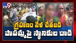 Andhra Pradesh: Woman attacked by villagers over alleging ..