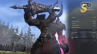 Геймплей онлайн игры Kingdom Under Fire 2 (Full HD, Ultra Graphics)