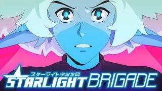 TWRP - Starlight Brigade (feat. Dan Avidan) [Official video]