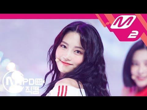 [MPD직캠] 다이아 주은 직캠 '우우(Woo Woo)' (DIA JUEUN FanCam) | @MCOUNTDOWN_2018.8.9