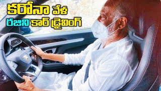 Rajnikanth's photo driving a Lamborghini car goes viral, h..
