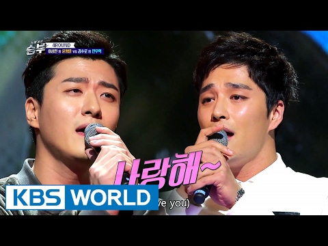 Who will win over the heart of women? [Singing Battle / 2017.02.15]