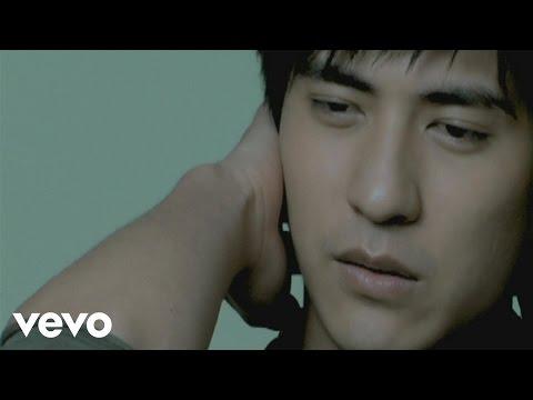 周渝民 Vic Chou - 一加一
