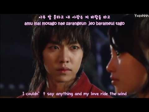 Lee Seung Gi - Last Word MV (Gu Family Book OST) [ENGSUB + Romanization + Hangul]