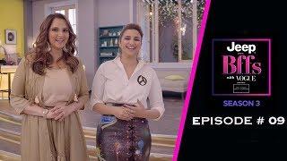 BFFs With Vogue S03 | REVEALED! Parineeti Chopra's Dream Co-star | Sania Mirza