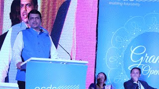 Speech of Hon. CM, Mr. Devendra Fadnavis during the inauguration of ESDS Tier III DC & eNlight 360