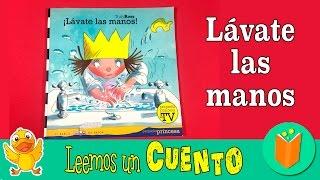 PEQUEÑA PRINCESA: ¡Lávate las manos! * CUENTOS infantiles en español