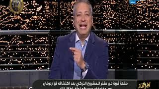 صفعة قويية يوجهها قائد الجيش الليبي حفتر للمشروع التركي ...