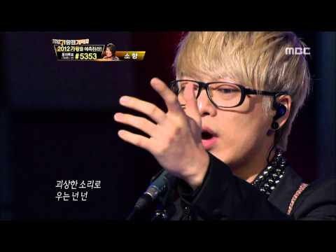 Guckkasten - Manicure, 국카스텐 - 매니큐어, I Am a Singer2 20121118