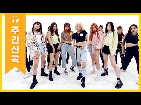 [주간아 미방] 입가에 반복되는 Melody♪ A부터 Z까지 완벽한 (여자)아이들의 'Uh-Oh'♬ l EP.413