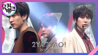 2YA2YAO! - 슈퍼주니어(SUPER JUNIOR) [뮤직뱅크/Music Bank] 20200131