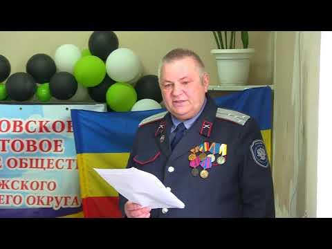 Отчетно-выборное заседание круга Быковского казачьего юртового общества
