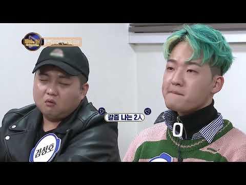 창작의신Part3_04_노윤호,헤일로-목말라(THIRSTY)
