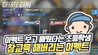 EFFECT Schools a Kid That Says That He Learned From EFFECT