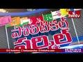 ఆర్టీసీ స్క్రైక్పై గులాబీ బాస్ మథనమేంటి? || Political Circle | hmtv Telugu News - 02:48 min - News - Video