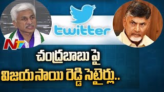 Naidu still feels he is the CM of Andhra Pradesh: Minister..