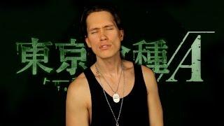 TOKYO GHOUL VA - ENDING 東京喰種 トーキョーグール ED 2 (Cover)