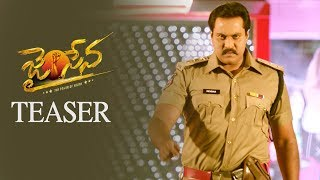 'Jai Sena' Teaser Introducing Sunil as 'Devadas'..