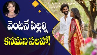 Manchu Lakshmi advice to Rana Daggubati..
