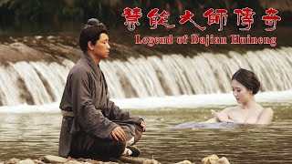 [Full Movie] Legend of Dajian Huineng, Eng Sub 慧能大师传奇 | the Sixth Patriarch 1080P