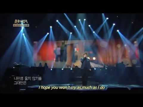 Shin Yongjae - I Believe