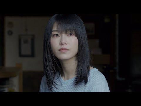 ドラマ『はんなりギロリの頼子さん』×Qyoto「君と僕とアクロス・ザ・ユニバース」MUSIC VIDEO Short ver.