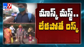 Telangana imposes ₹1,000 penalty for not wearing mask - TV9