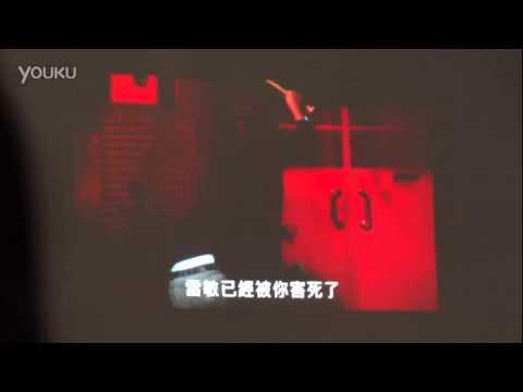 [2014.08.09] 陳嘉樺Ella 謊言遊戲(廣告)