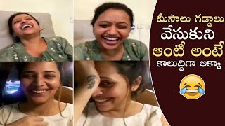 Suma making hilarious fun on Anasuya..