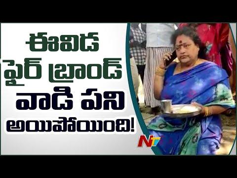 Speaker Thammineni Seetharam wife warns mid day meal supplier