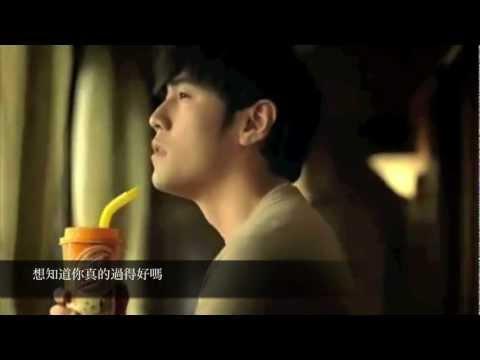周杰倫 Jay Chou - 你好嗎? How Are You? 感人催淚版 [ENG SUB]