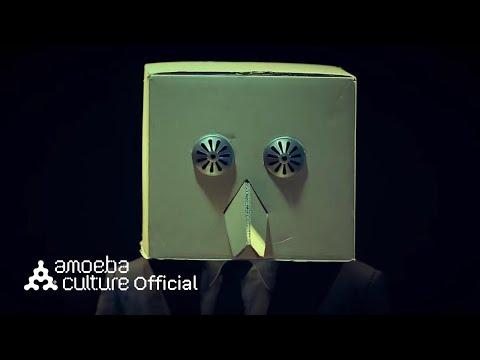 프라이머리(Primary) - '입장정리 (Feat. 최자, Simon D)' M/V