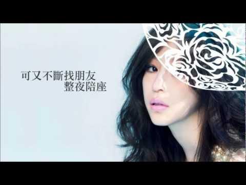 [HD] Cyndi Wang 王心凌 - 忘了我也不錯 完整版音檔