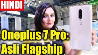 🇮🇳 📱 [Hindi] Oneplus 7 Pro Hands on review of specs, features, camera test, price in India