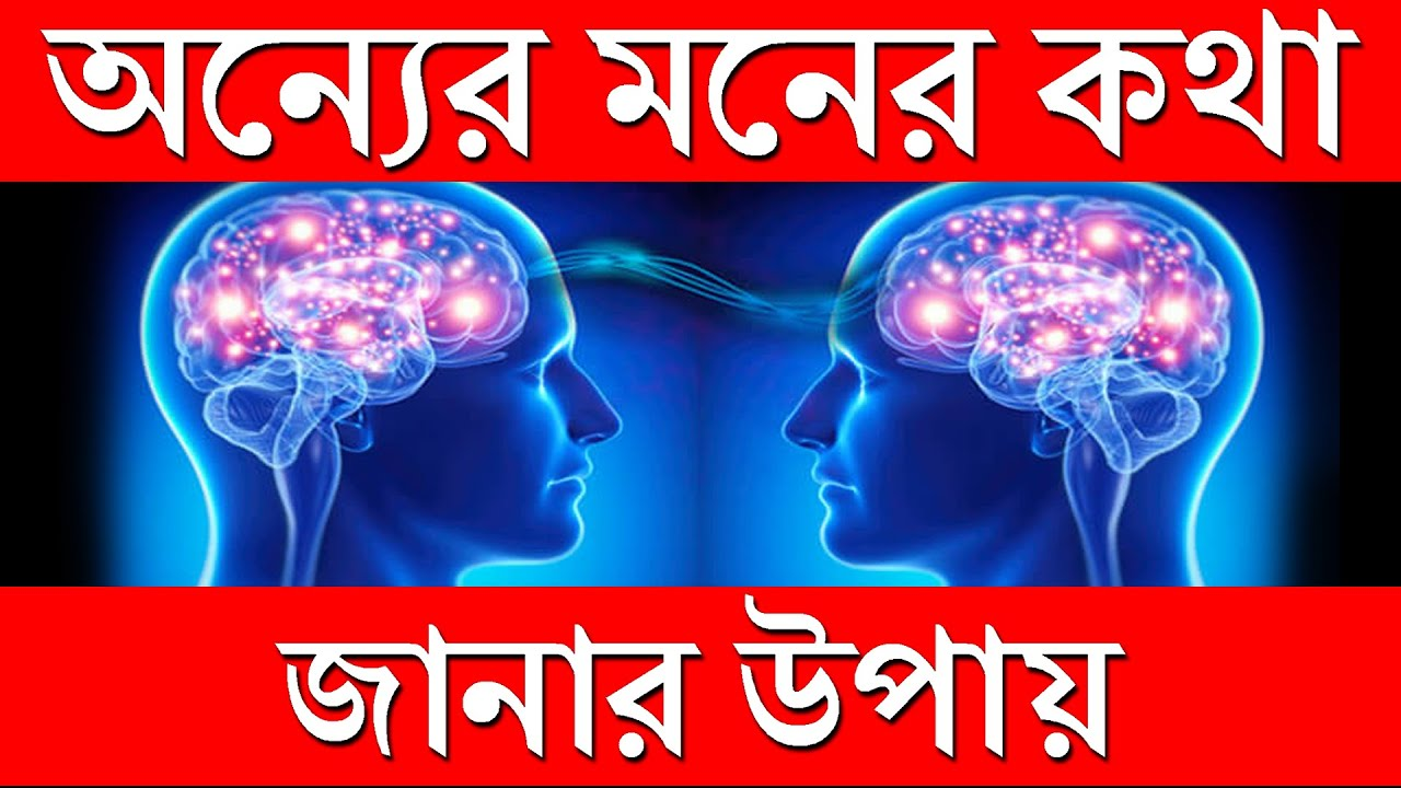 Superconscious Mind Tap