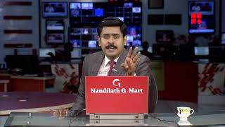 ബിജെപിയുടെ നീക്കമെന്ത്? NEWS NIGHT_Reporter Live