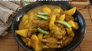 Ethiopian Food - Lamb & Potato Alicha recipe Amharic & English - Injera Mutton Stew