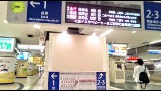 《乗り換え》横浜駅、JRから京急・相模鉄道へ   Yokohama