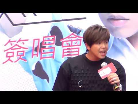 黃鴻升 4 糖伯虎(1080p中字)@超有感 高雄簽唱會