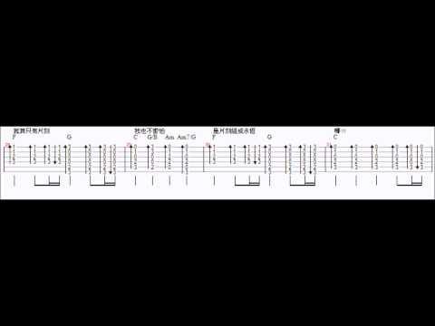 蘇打綠 - 你在煩惱什麼 - 吉他全曲半速分段示範 ( 36bpm )